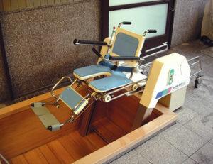介護用昇降機スロープエース